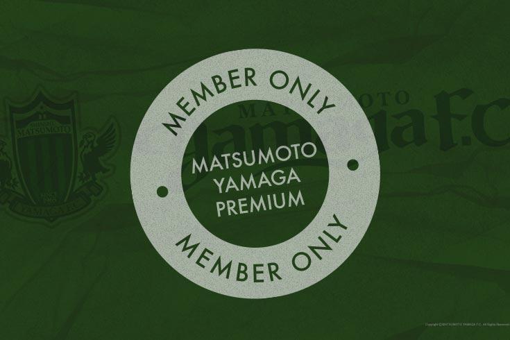 logo_memberonly