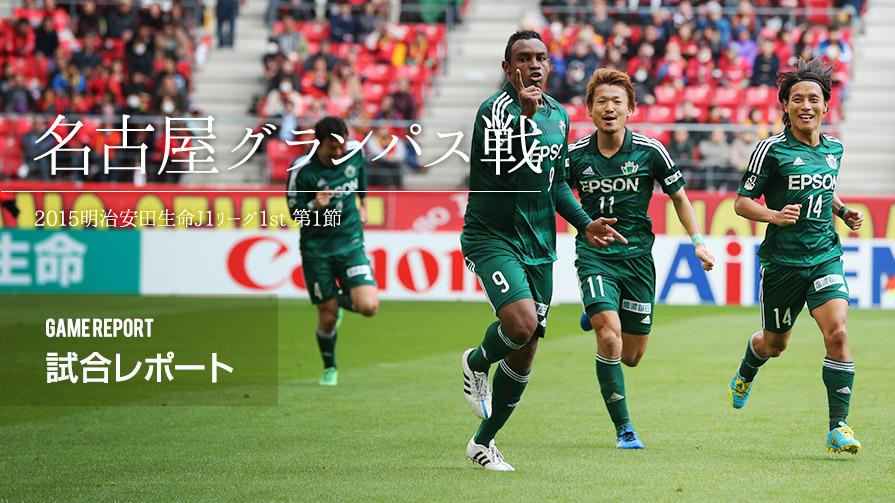 mv_report_01