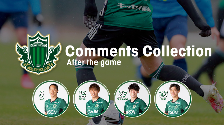 report2108_comment