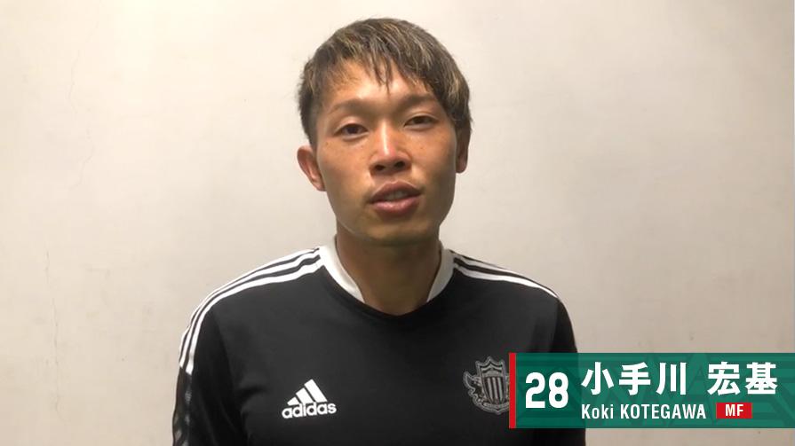 2021_28_kotegawa