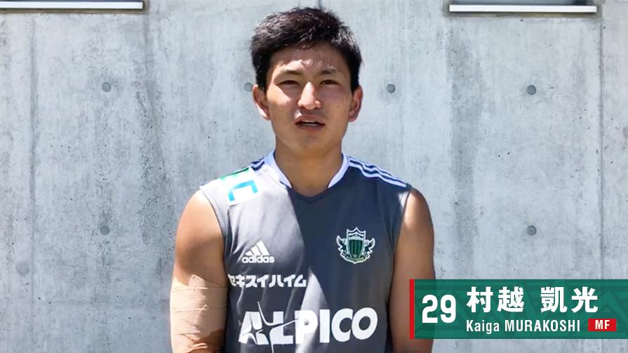 int2119_murakoshi