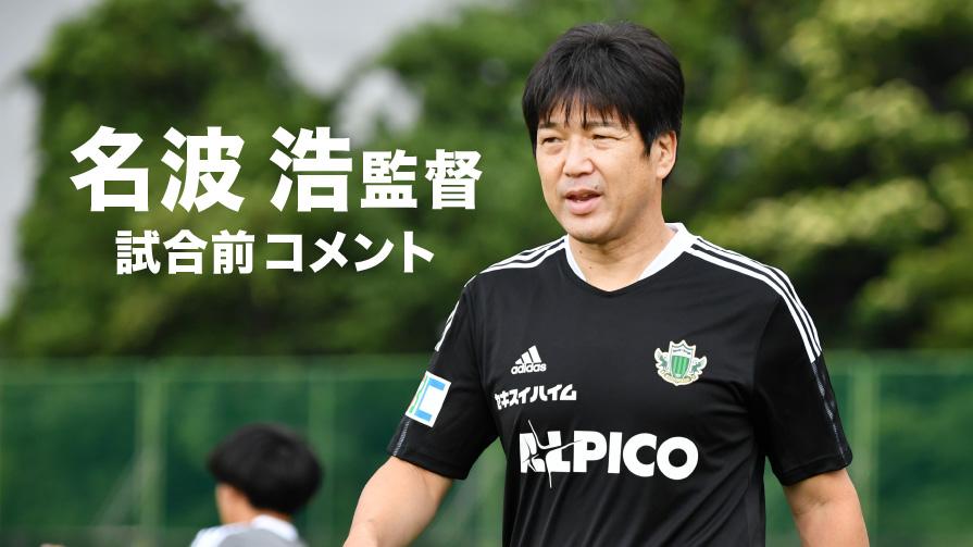 nanami_comment