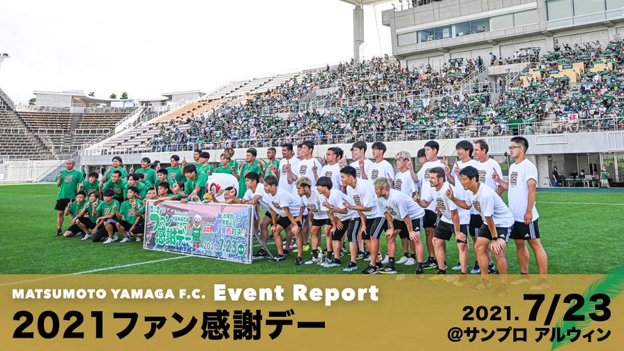 report0723_0
