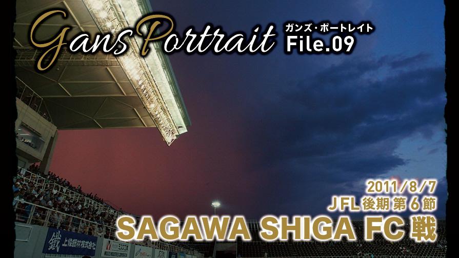 20210803_sagawa