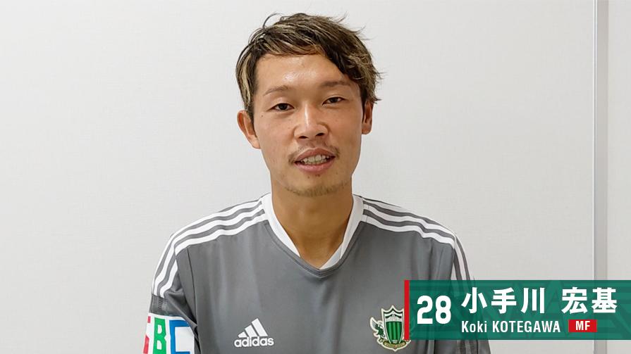 int2126_kotegawa
