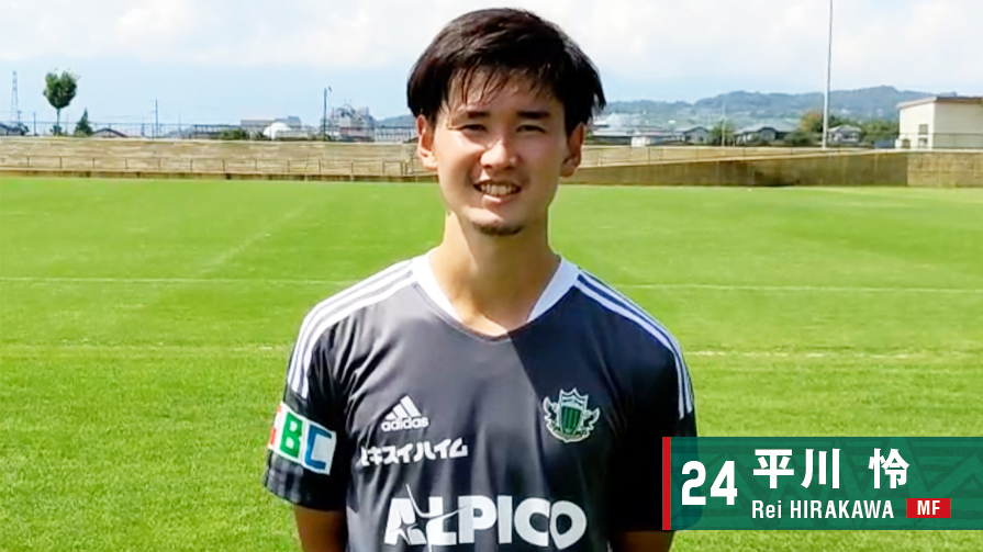 int2127_hirakawa