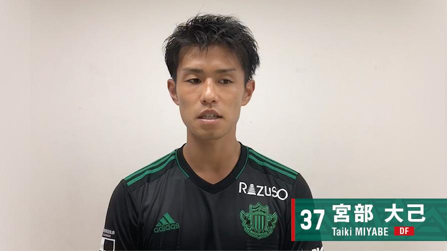2021_37_miyabe