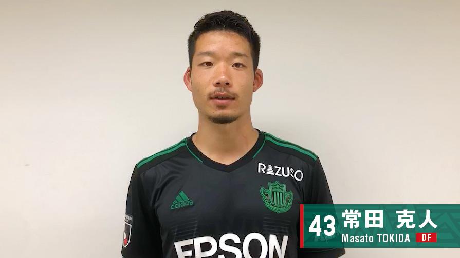 2021_43_tokida
